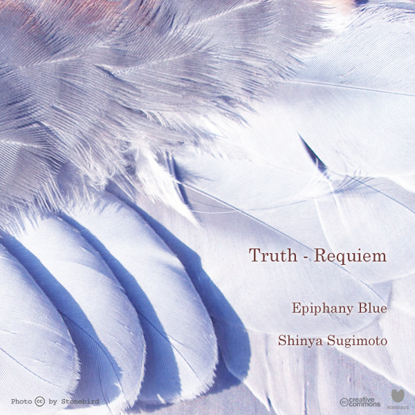 Truth - Requiem cover
